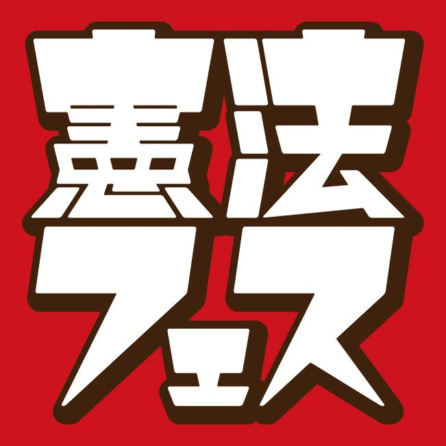 kenpo-fes_icon-a-red