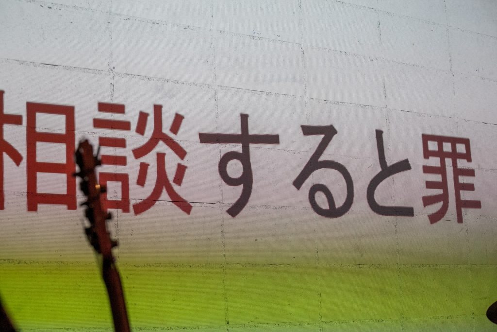 Photo by 伊藤愛輔